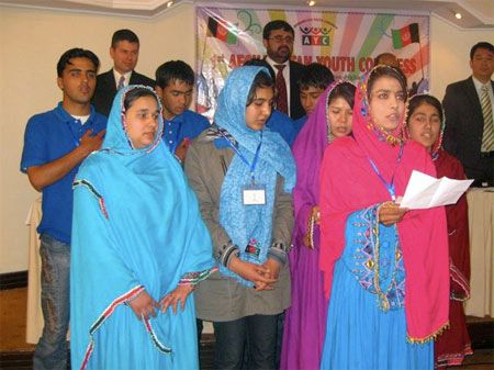 Date: 2010 Description: Students perform the Afghan National Anthem at the Afghan Youth Congress, implemented by the Colombo Plan. - State Dept Image
