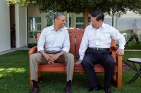 Date: 06/08/2014 Description: President Barack Obama presents President Xi Jinping of the People's Republic of China with a gift of an inscribed redwood park bench at the Annenberg Retreat at Sunnylands in Rancho Mirage, Calif. © White House Image/Peter Souza