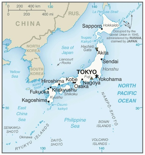 Date: 2015 Description: Map of Japan © CIA Image