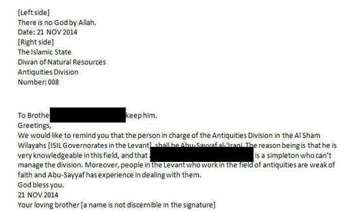 Date: 09/29/2015 Description: Letter identifying ISIL Antiquities Division leadership in the Western Governorates. View full text on the right. © Captured from Senior ISIL official Abu Sayyaf/public domain