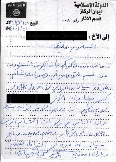 Date: 09/29/2015 Description: Letter identifying ISIL Antiquities Division leadership in the Western Governorates © Captured from Senior ISIL official Abu Sayyaf/public domain