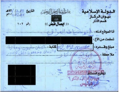 Date: 09/29/2015 Description: Receipt for payment of ''war booty'' tax © Captured from Senior ISIL official Abu Sayyaf/public domain