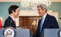 Date: 10/19/2016 Description: Secretary Kerry Shakes Hands With South Korean Foreign Minister Yun Following Their Press Conference in Washington - State Dept Image