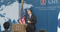 Date: 10/28/2016 Description: Deputy Secretary Blinken Addresses Students at Seoul National University - State Dept Image