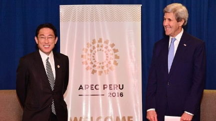 Secretary Kerry Meets With Japanese Foreign Minister Kishida in Lima
